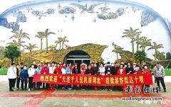 """""""惠游湖北""""红利持续释放 到堰团队游客人数同比增长超10倍"""