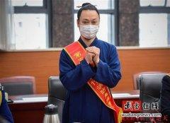 武当山道人消防队被评为第五届全国119消防先进集体