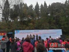 武当山开展老年人秋季登高活动