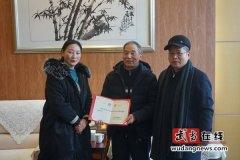 武当山地质博物馆邀请李正琪教授培训地质知识