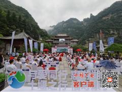 """""""惠游湖北"""",十堰晒出成绩单"""