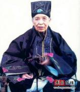 孤儿刘三娃在武当道协、县医院和铁道兵救助下的生活侧记