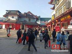 春节假期结束,武当山这份答卷请您检阅!