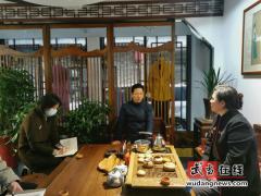 武当山特区招商局调研秀华道源服饰有限公司