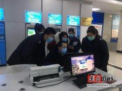 武当山税务局:办税服务厅实地开展专票电子化再培训