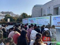 武当山老营宫村:保护妇女权益 增强法律意识