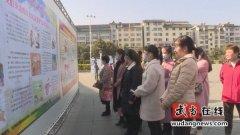 """武当山特区开展庆""""三八""""保护妇女权益宣传活动"""