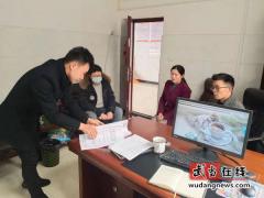武当山溜西门村召开入党积极分子座谈会