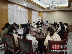 老营社区参加特区司法所举办的三八妇女节法治讲座