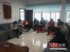 武当山老营社区召开美丽城镇百日综合整治工作动员会