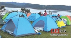 带上一顶帐篷感受浪漫之旅