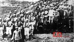 红三军进驻十堰老街 处决多名土匪地霸
