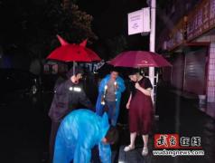 武当山老营社区冒雨排除电线裸露隐患