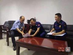 武当山消防救援大队对拟招录的国家综合性消防员进行政审