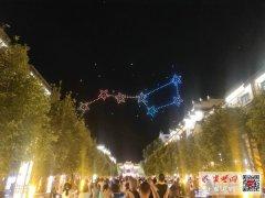 壮观!武当山玉虚宫外500架无人机升空展演