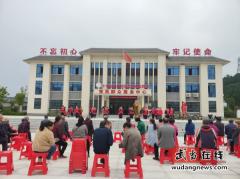 武当山特区十字岭文化广场重阳节好戏连台