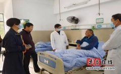 太和医院武当山院区到均县镇开展送医下乡、义诊交流活动