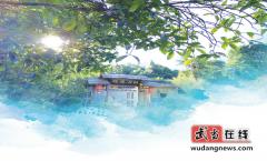 明月道院:仙山有明月 苍茫云海间